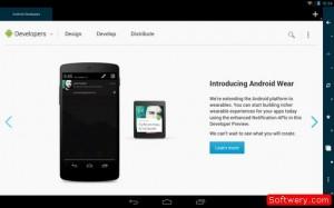 تطبيق Habit Browser 2014 APK  - www.softwery.com - Image00001