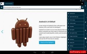 تطبيق Habit Browser 2014 APK  - www.softwery.com - Image00002