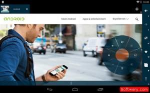 تطبيق Habit Browser 2014 APK  - www.softwery.com - Image00004