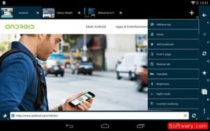 تطبيق Habit Browser 2014 APK  - www.softwery.com - Image00005