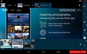 تطبيق Habit Browser 2014 APK  - www.softwery.com - Image00006