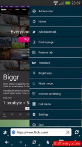 تطبيق Habit Browser 2014 APK  - www.softwery.com - Image00009