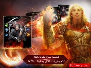 لعبة سيف الملك 2014 APK  - www.softwery.com - Image00002