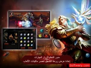 لعبة سيف الملك 2014 APK  - www.softwery.com - Image00003