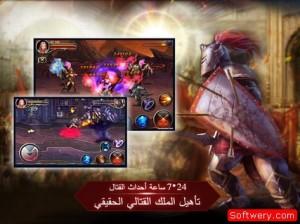 لعبة سيف الملك 2014 APK  - www.softwery.com - Image00005