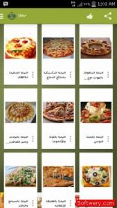 مطبخ - softwery.com00004