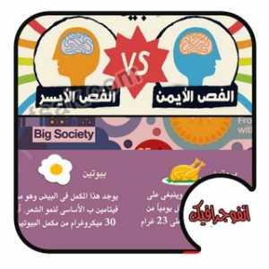 معلومات - softwery.com00001
