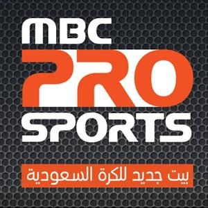 تحميل تطبيق mbc sport ام بي سي سبورت للدوري السعودي للاندوريد