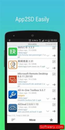 App Master - Uninstall Master 2015 apk - www.softwery.com Image00005