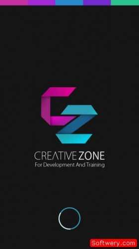 Creative Zone - كرييتيف زون 2015 - www.softwery.com Image00001