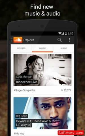 SoundCloud 2015 apk - www.softwery.com Image00005