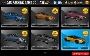 Car Parking Game 3D 2015 - www.softwery.com Image00006
