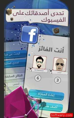 Haram Al Maarifa هرم المعرفة 2015 - www.softwery.com Image00004