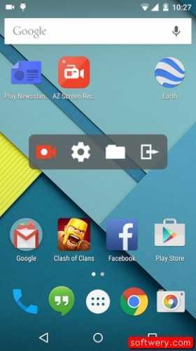 تحميل تطبيق تصوير فيديو لشاشة الأندرويد