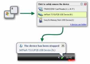 تحميل برنامج USB Safely Remove 2015 - www.softwery.com Image00002