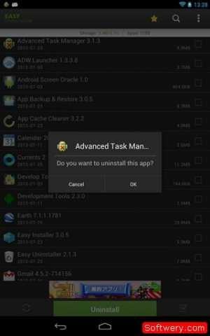 تحميل تطبيق Easy Uninstaller اسرع أداة لإزالة التطبيقات اندرويد