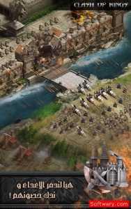 تحديث جديد لعبة صراع العروش Clash of Kings العبة للاندرويد والايفون - www.softwery.com Image00003