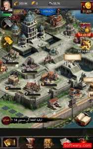 تحديث جديد لعبة صراع العروش Clash of Kings العبة للاندرويد والايفون - www.softwery.com Image00004