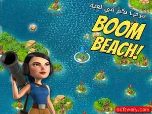 تحميل لعبة بوم بيتش Boom Beach الاستراتيجيه للاندرويد والأيفون - www.softwery.com Image00002