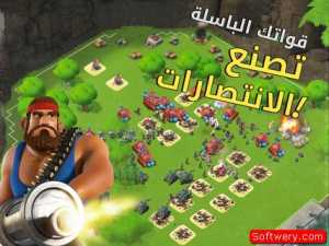 تحميل لعبة بوم بيتش Boom Beach الاستراتيجيه للاندرويد والأيفون - www.softwery.com Image00004