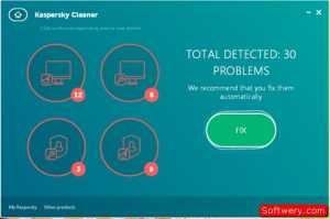 تحميل برنامج Kaspersky Cleaner لتنظيف وتسريع أداء النظام للكمبيوتر - www.softwery.com Image00001