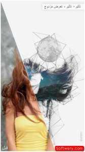 تحميل تطبيق تصميم وتحرير الصور PicsArt للاندرويد برابط مباشر - www.softwery.com Image00001