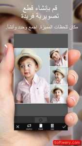 تحميل تطبيق تصميم وتحرير الصور PicsArt للاندرويد برابط مباشر - www.softwery.com Image00003