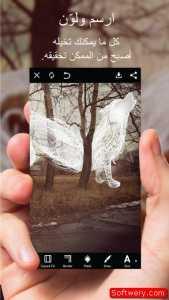 تحميل تطبيق تصميم وتحرير الصور PicsArt للاندرويد برابط مباشر - www.softwery.com Image00004