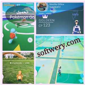 تحديث لعبة بوكيمون جو Pokemon GO Apk اصدار 2016