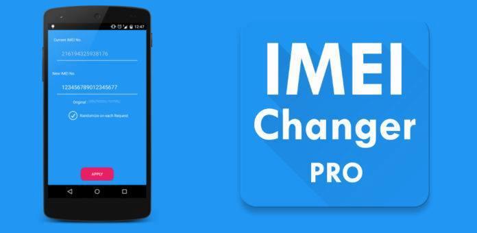 صورة تطبيق تغيير IMEI