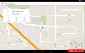 Android Device Manager APK  - www.softwery.com -Image00002