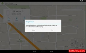 Android Device Manager APK  - www.softwery.com -Image00003
