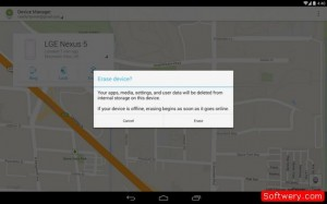 Android Device Manager APK  - www.softwery.com -Image00005