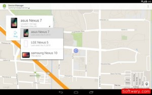 Android Device Manager APK  - www.softwery.com -Image00006