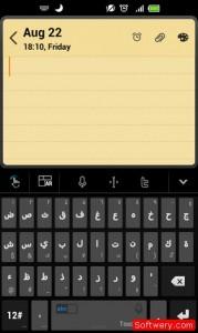 Arabic TouchPal Keyboard 2015 apk - www.softwery.com Image00001
