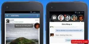 تحميل برنامج FaceBook APK فيس بوك للاندرويد