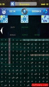 Kalemat-لعبة الكلمات المتقاطعة APK  - www.softwery.com - Image00007