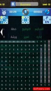 Kalemat-لعبة الكلمات المتقاطعة APK  - www.softwery.com - Image00008