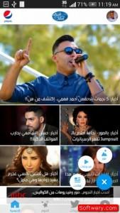 MBC عرب ايدول 2014 APK - www.softwery.com Image00002