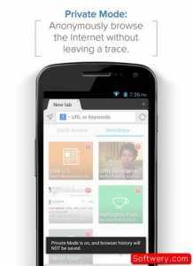 Maxthon Browser APK 2014 - www.softwery.com Image00008