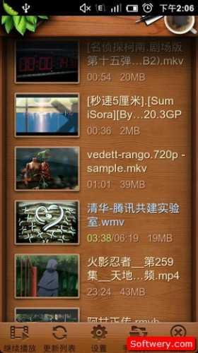 تحميل برنامج تشغيل الفيديو كيو بلاير QQPlayer للأندرويد