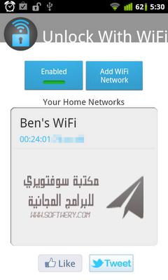 برنامج اختراق الوايرلس free download wifi unlocker 2 apk full