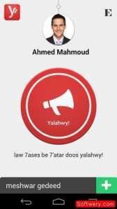 Yalahwy 2015 apk - www.softwery.com Image00002