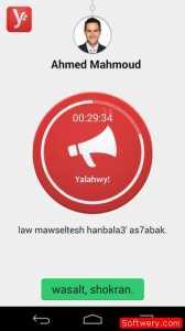 Yalahwy 2015 apk - www.softwery.com Image00004