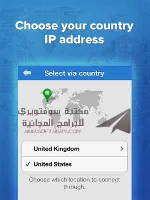 hotspot-shield-vpn-for-iphone_443369807_ipad_03