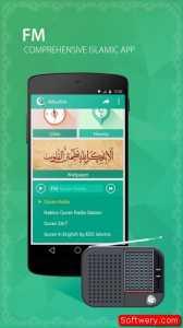 i Muslim - Quran & Prayer Time 2015 apk  - www.softwery.com Image00005