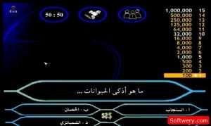 تحميل لعبة من سيربح المليون عربي 2015 للاندرويد والايفون والايباد